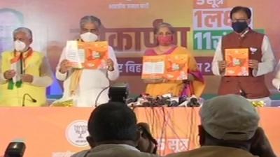 Free Covid vaccine promise in Bihar mani
