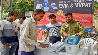 how you can cast your vote using the EVM