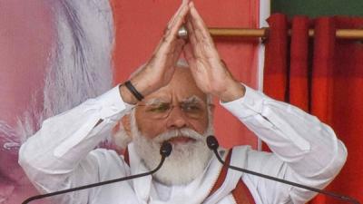 PM Modi in Patna