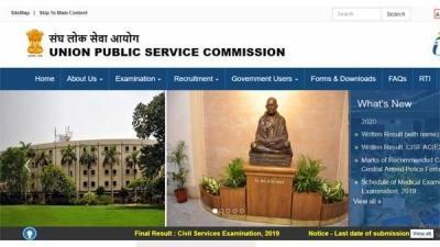 Full list of UPSC exams postponed