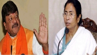 Mamata Banerjee trying to politicise vac