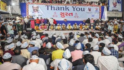Gujarat Municipal Election Results 2021: