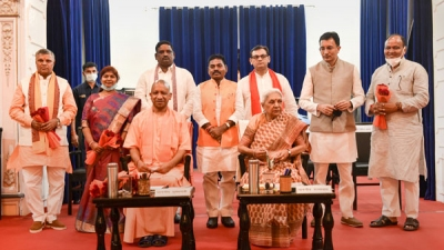 UP Cabinet Expansion 2021