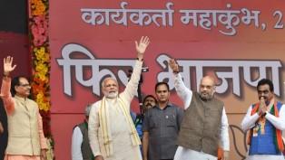 Prime Minister Narendra Modi Flanked By BJP National President Amit Shah (R) And Madhya Pradesh CM