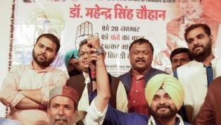 Punjab Cabinet Minister Navjot Singh Sidhu At A Public Meeting Campaigns