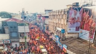 BJP Supporters During The Election Roadshow Of Party National President Amit Shah