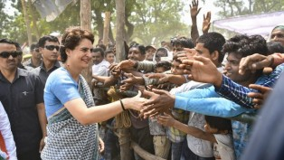 Congress General Secretary Priyanka Gandhi Vadra Greets Supporters During An Election Campaign