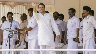Congress President Rahul Gandhi Waves To The Crowd During An Election Campaign Rally Lok Sabha Polls
