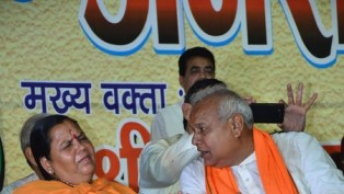 Union minister and BJP leader Uma Bharti during a program