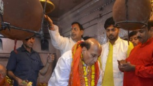 Union Home Minister and senior BJP leader Rajnath Singh offers prayers at Mahakaal temple