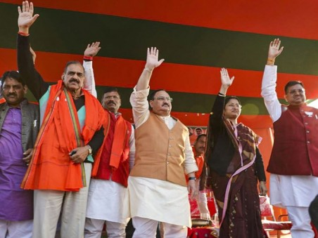 BJP Working President Jp Nadda At A Public Meeting Ahead Of Jharkhand Assembly Polls, In Jamua
