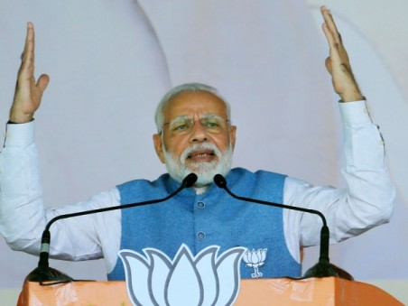 Prime Minister Narendra Modi Addresses An Election Campaign Rally In Favour Of BJP Candidates Ahead