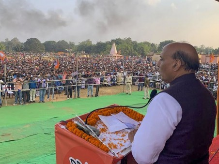 Union Defence Minister Rajnath Singh Addresses A Public Meeting Ahead Of Jharkhand Assembly Election