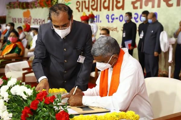 ગુજરાતના કેબિનેટ અને રજ્ય મંત્રીઓની યાદી