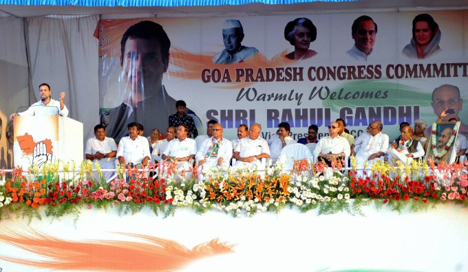 Goa Election Campaign 2017
