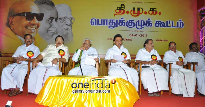 DMK General Council Meeting
