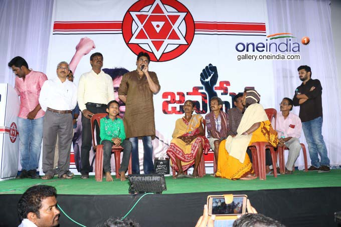 Janasena Chief Pawan Kalyan Interacts With Kidney Patients In Ichchapuram