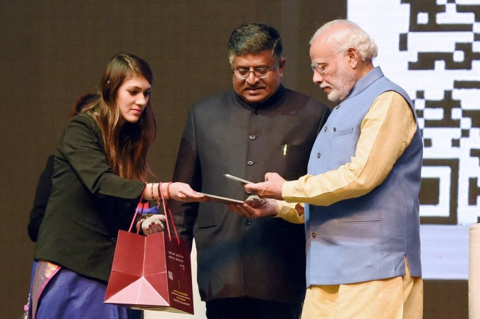 PM Narendra Modi Launches BHIM App