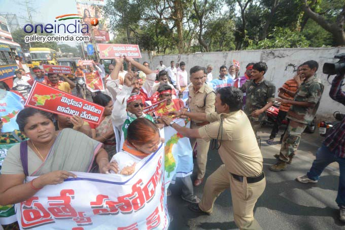 RK Beach Protest: Sampoornesh And Others Arrested At Vizag
