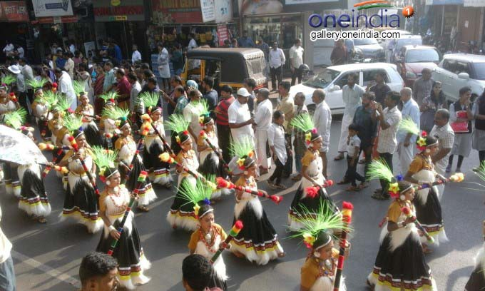 57th Kerala State School Youth Festival