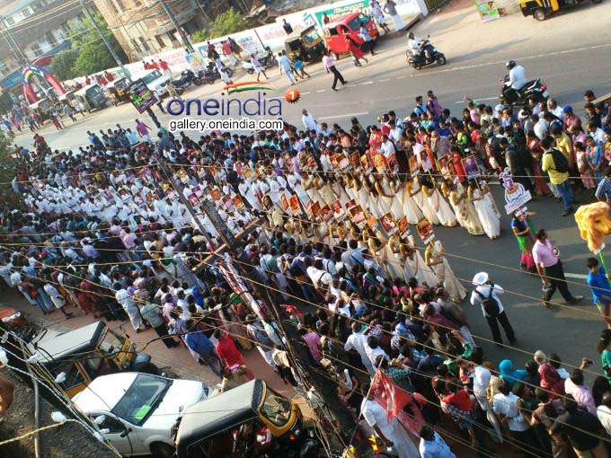 57th Kerala State School Youth Festival