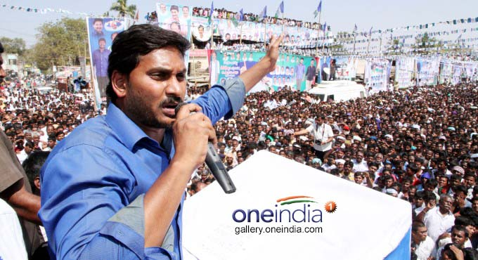 YS Jagan Mohan Reddy Participated In Maha Dharna At Uravakonda