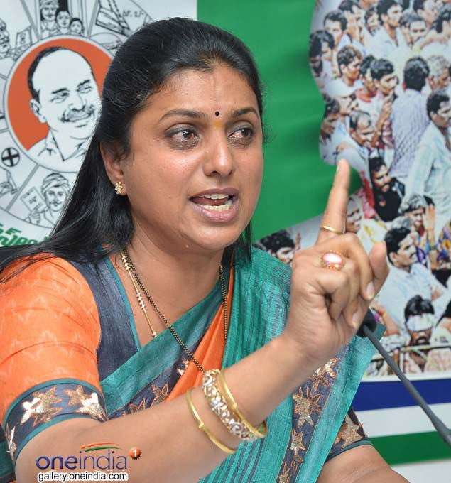 YSRC MLA Roja Allegedly Detained And Shifted To Hyderabad