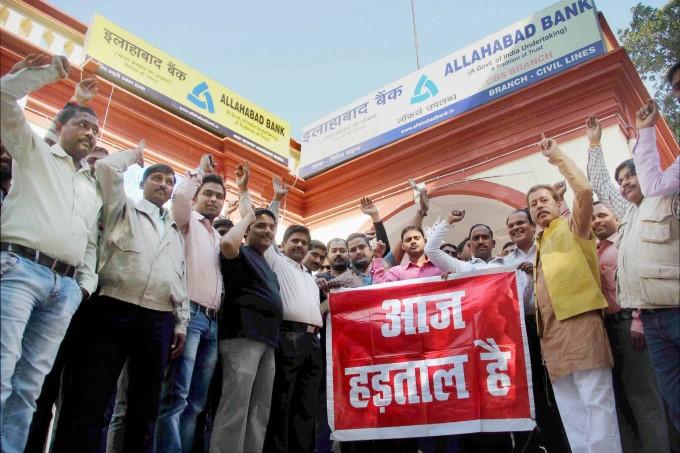 Photo Gallery: Nationwide Bank Strike