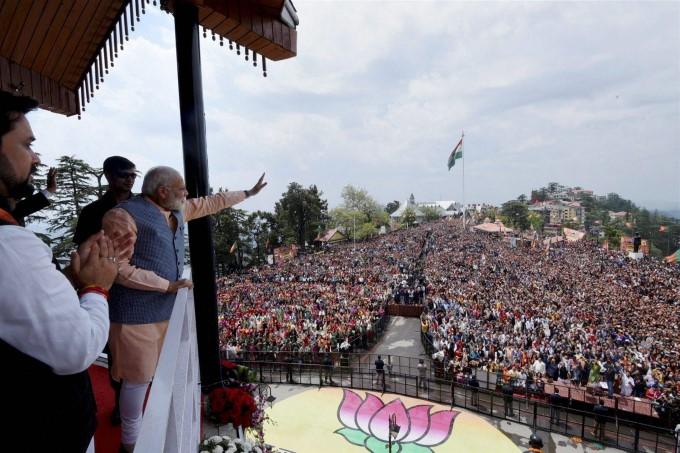 Photo Gallery: BJP Parivartan Rally In Shimla