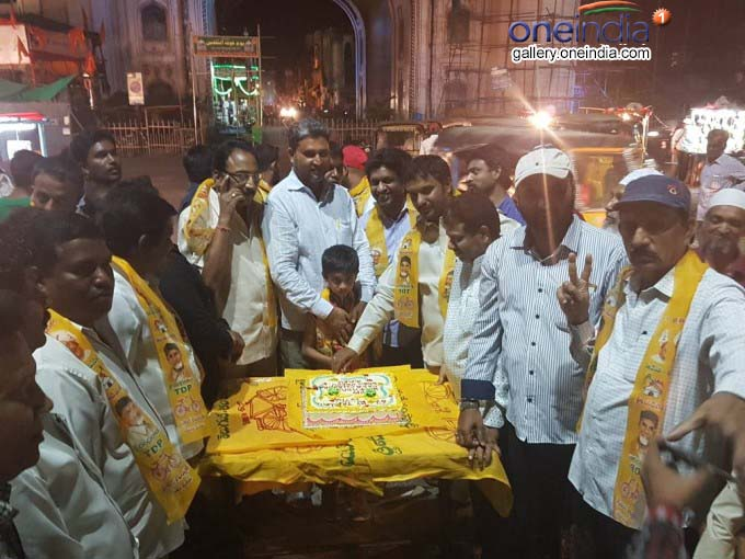 AP CM N Chandrababu Naidu Birthday Celebrations