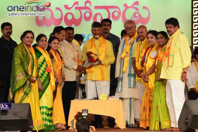 TDP Mahanadu Final Day In Visakhapatnam