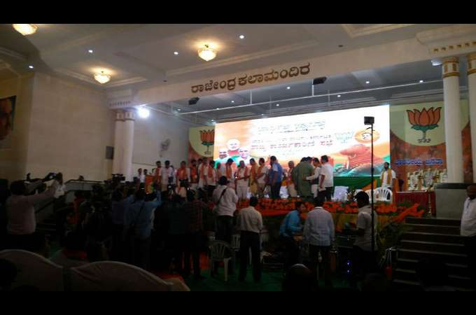 Karnataka BJP Executive Meet In Mysuru