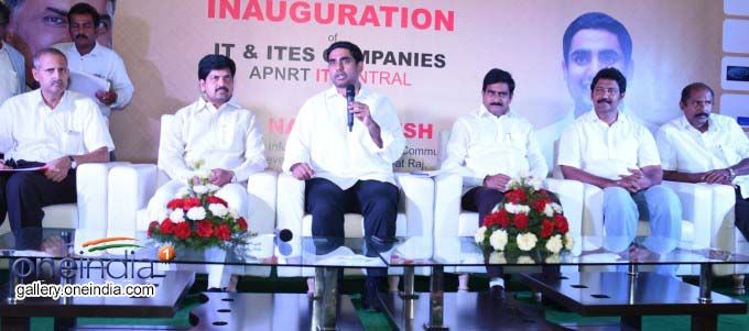 Minister Nara Lokesh Inaugurated Seven IT Companies At Gannavaram