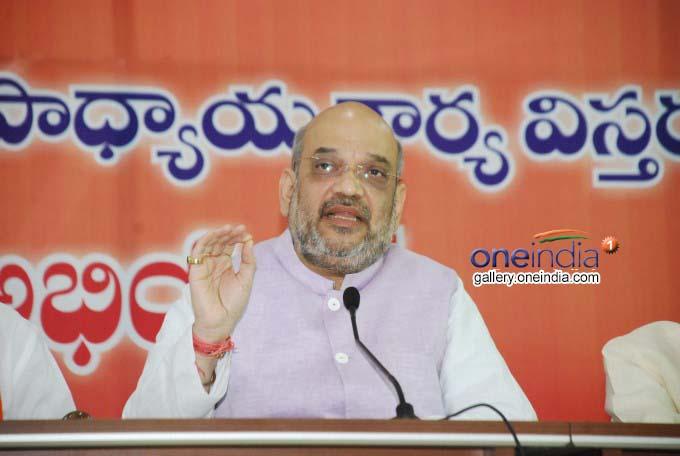 Photo Gallery: BJP National President Amit Shah 3 Days Of Nalgonda Tour