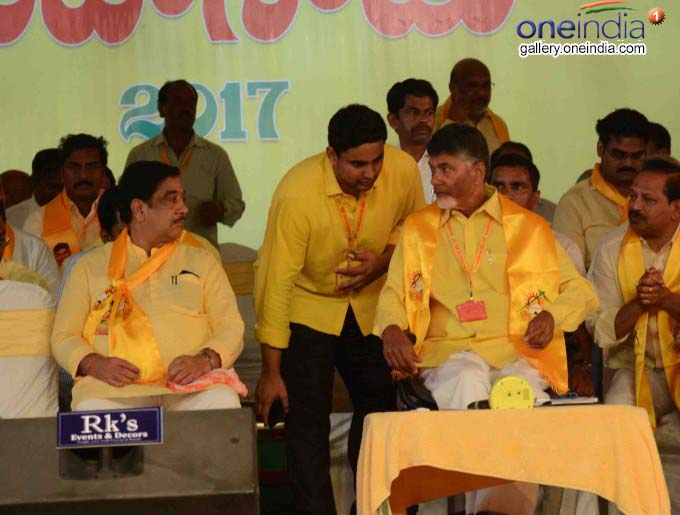 TDP Mahanadu In Visakhapatnam