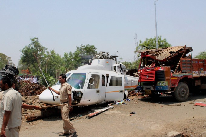 Maharashtra CM's Helicopter Crash-Lands In Latur