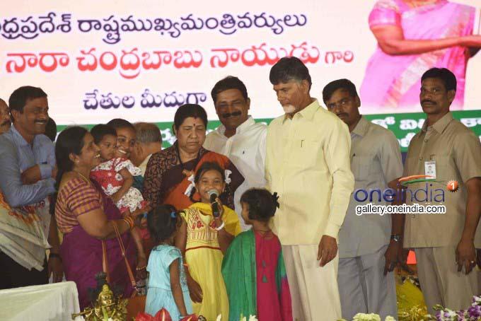 AP CM N Chandrababu Naidu Visits Visakhapatnam