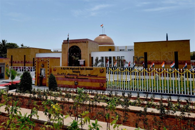 Photo Gallery: PM Narendra Modi Inaugurates APJ Abdul Kalam's Memorial In Rameswaram