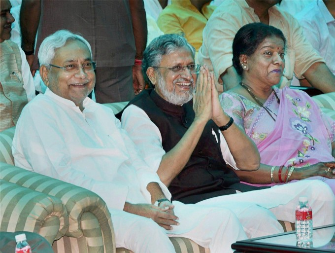 Photo Gallery: Nitish Kumar Sworn-In As Bihar Chief Minister