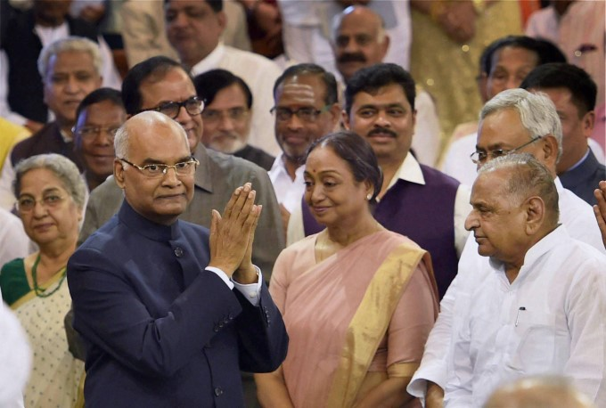 Ram Nath Kovind Swearing-In Ceremony In New Delhi