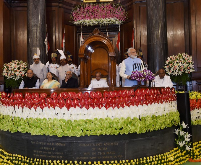 President Pranab Mukherjee And PM Narendra Modi Launches GST