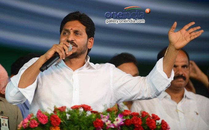YS Jaganmohan Reddy At YSRCP Plenary At Guntur Photos: HD