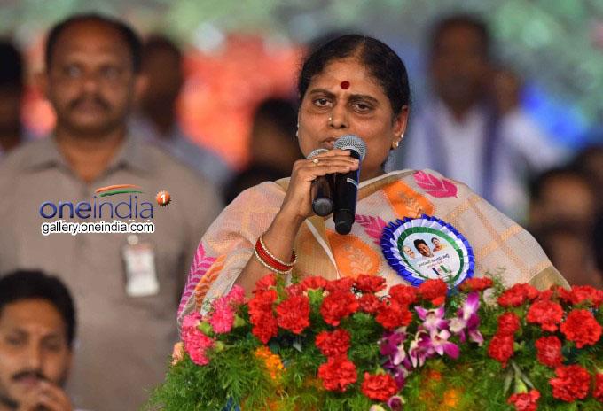YS Jaganmohan Reddy At YSRCP Plenary At Guntur