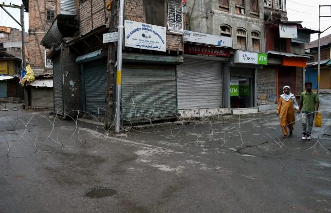 Strike In Srinagar