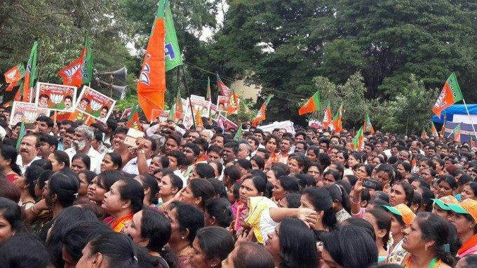 BJP Leaders Arrested While Protests At Freedom Park In Bengaluru