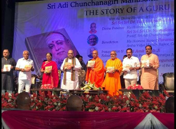 BJP President Amit Shah In Karnataka