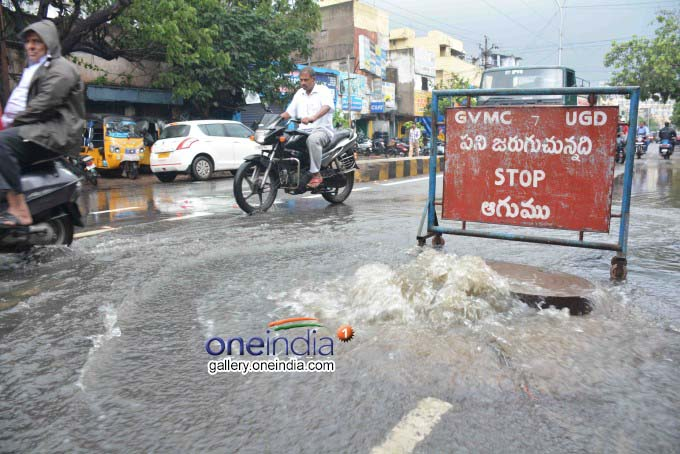 Photo Gallery: Heavy Rain In Visakhapatnam