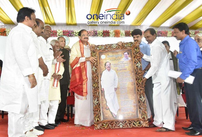 M Venkaiah Naidu Felicitated At Rajbhavan In Hyderabad