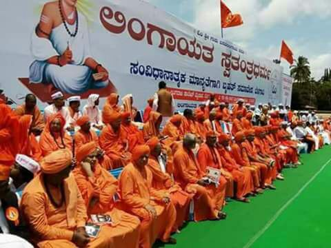 Mega Rally Of Lingayat Community In Belagavi