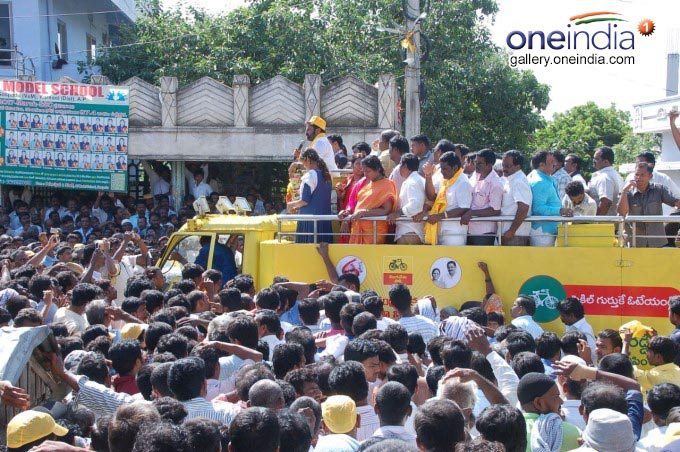 Balakrishna Election Campaign In Nandyal